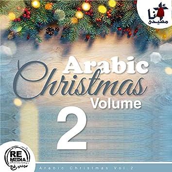 Arabic Christmas, Vol. 2