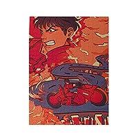 ジグソーパズル 500 ピース Akira 手作りのアートワーク サイズ