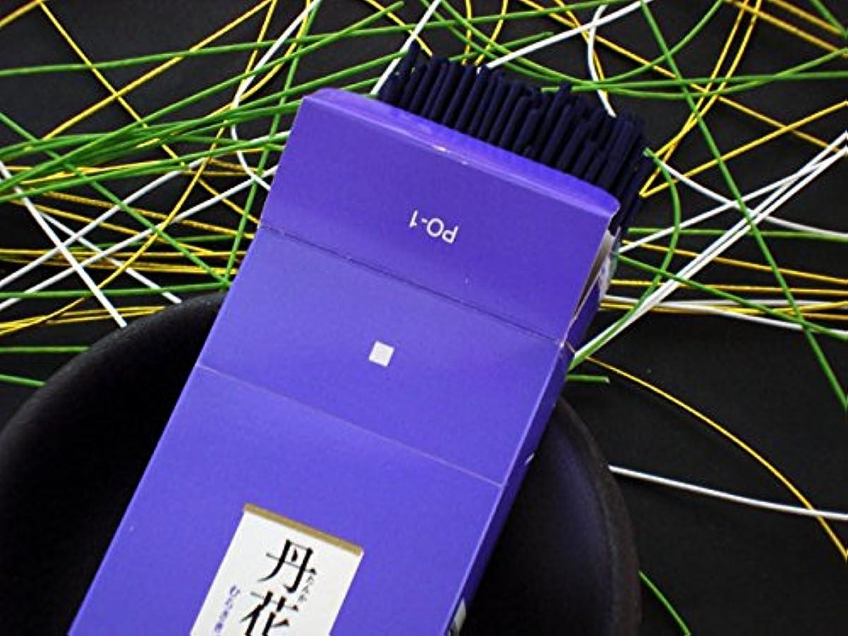 プラスチックステッチフォーマット大発のお香 ポケタン紫 【スティック】 ミニ【お香】