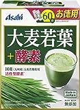 Asahi 大麦若葉+酵素 60袋