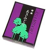 蜜蝋 あさみどり 3.5号 白印 箱35本