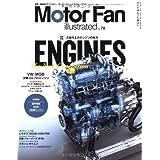 Motor Fan illustrated vol.70 特集:エンジン (モーターファン別冊)