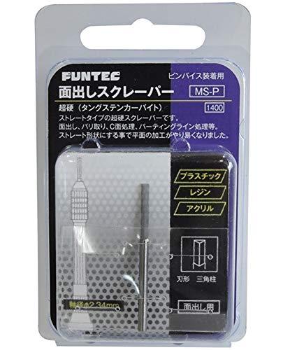 ファンテック 面出しスクレーパー (タングステンカーバイト) プラモデル用工具 MS-P