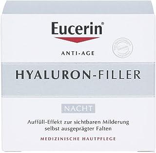 Eucerin 优色林 充盈展颜晚霜 50毫升