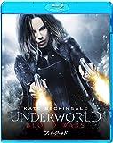 アンダーワールド ブラッド・ウォーズ [AmazonDVDコレクション] [Blu-ray]