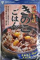 味飯百選 きのこ ごはんの素 1kg×10P 白米2.5~3kg用 炊き込み用 業務用