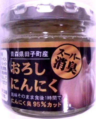 青森県田子町産 スーパー消臭おろしにんにく 70g×2セット