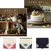 CONCENT 【風呂敷包み】リンベル RING BELL カタログギフト ルミナリィ&ビアンカ