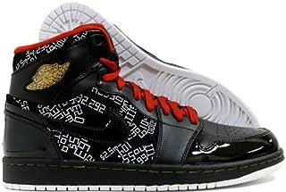 NIKE Air Jordan 1 High HOF