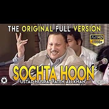 Sochta Hoon Ke Woh Kitne Masoom (Nusrat Fateh Ali Khan)