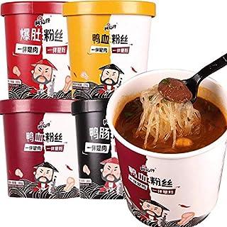 鸭血粉丝汤 南京特産 中華食材 中華料理 南京名物 美味速食方便面米粉 インスタント麺 (鸭血粉丝(老鸭汤味)170g,12桶)