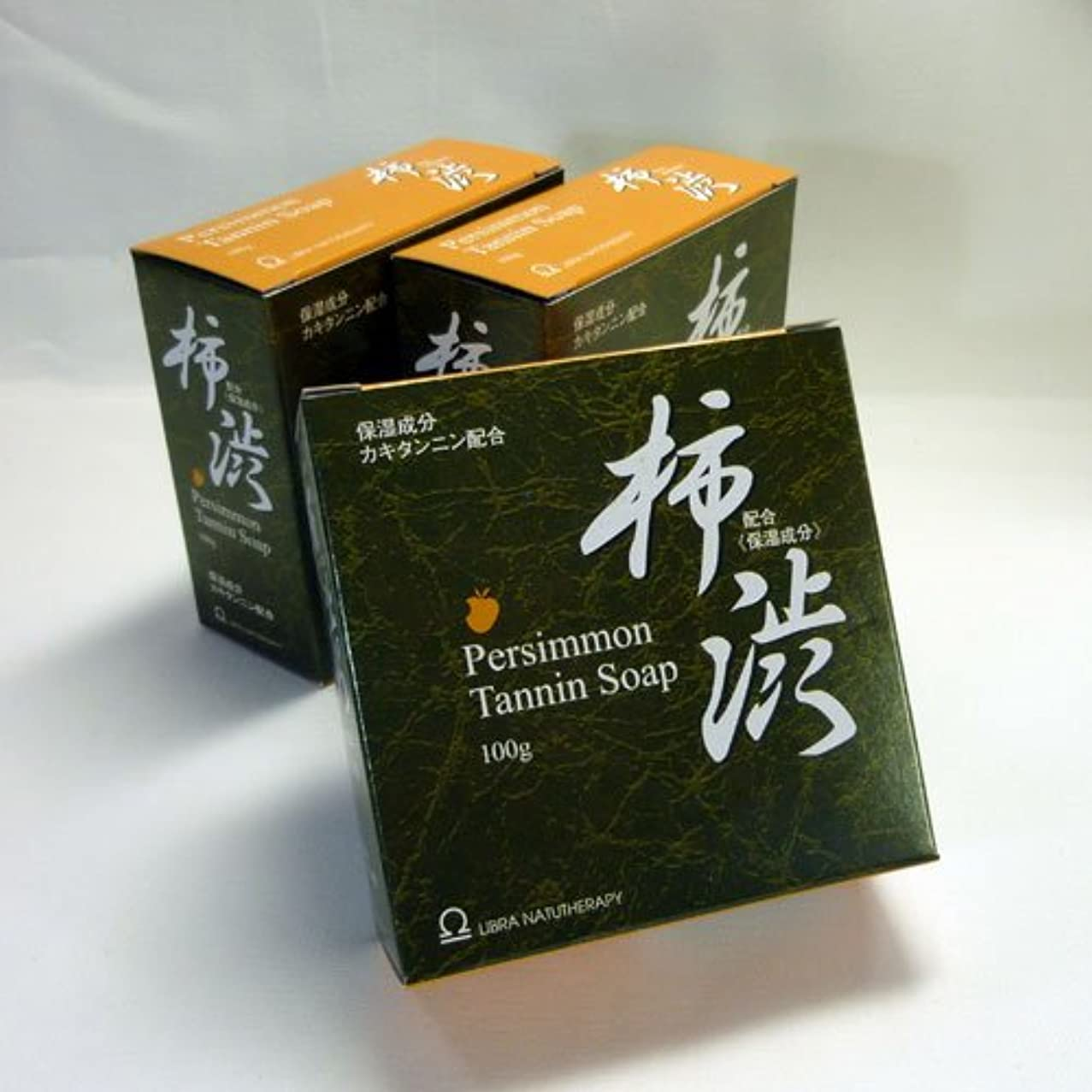枕山岳湿度【加齢臭?体臭対策】 ライブラ 柿渋石鹸 100g (3個セット)