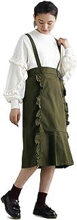 (メルロー) merlot プリーツディティールフリルラインスカート