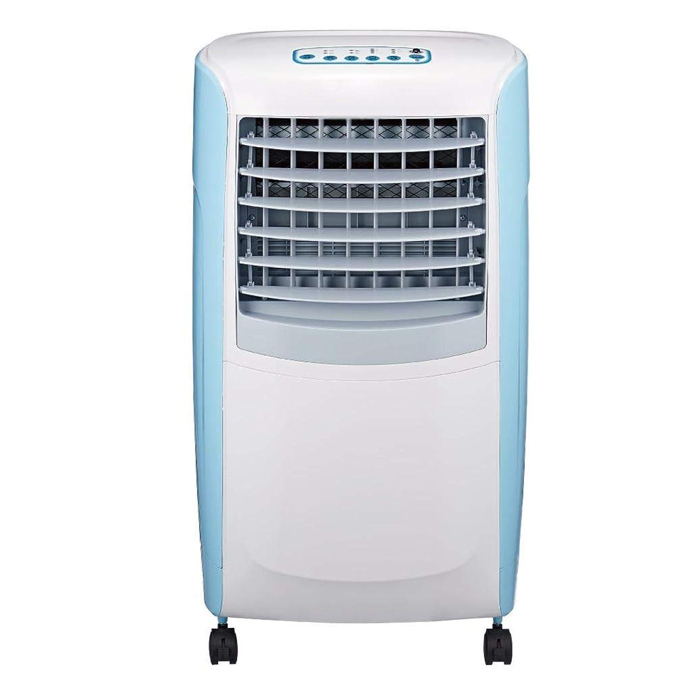 引き付ける反応する手術JYSD 電源オフ保護付きモバイル冷却ファンファンミュートポータブルエアコンクーラー
