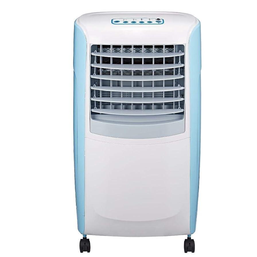 些細な補正ピッチCHENGXI 保護の携帯用エアコンおよび加湿器の移動式蒸発の空気クーラーを使って無声個人的な空気クーラーを使って