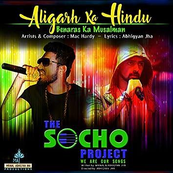 Aligarh Ka Hindu Benaras Ka Musalman (Music from the Socho Project Original Series)