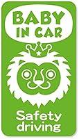 imoninn BABY in car ステッカー 【マグネットタイプ】 No.54 ライオンさん (黄緑色)