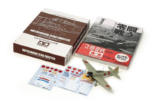 Tamiya scale limited series 1/72 Mitsubishi Mitsubishi A6M Zero twenty-one type Tokusouban fight Zero Fighter Photos Limited kit 25167