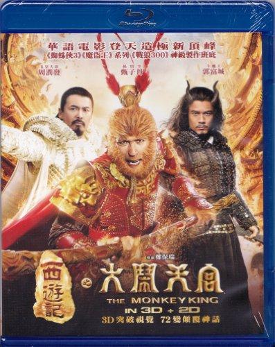 The Monkey King: The Legend Begins 2D + 3D (Region A Blu-ray) (English Subtitled) (2 Disc Edition) Donnie Yen, Chow Yun Fat
