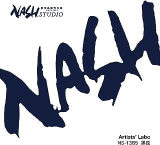 黒弦 (NS-1385 / Artists' Labo)
