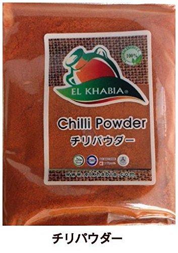 チリパウダー 【ハラル認証】Halal Chili Powder 50g