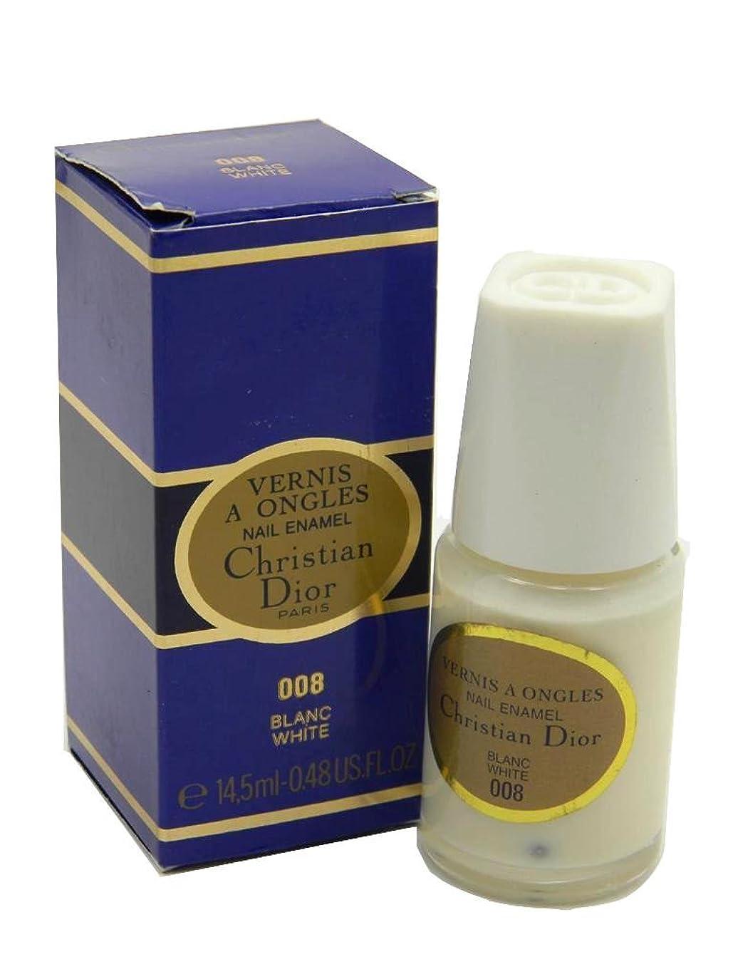 倍増空虚寝具Dior Vernis A Ongles Nail Enamel Polish 008 White(ディオール ヴェルニ ア オングル ネイルエナメル ポリッシュ 008 ホワイト) [並行輸入品]