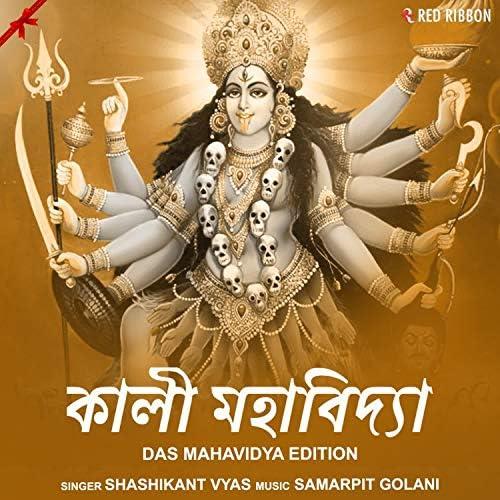 Shashikant Vyas