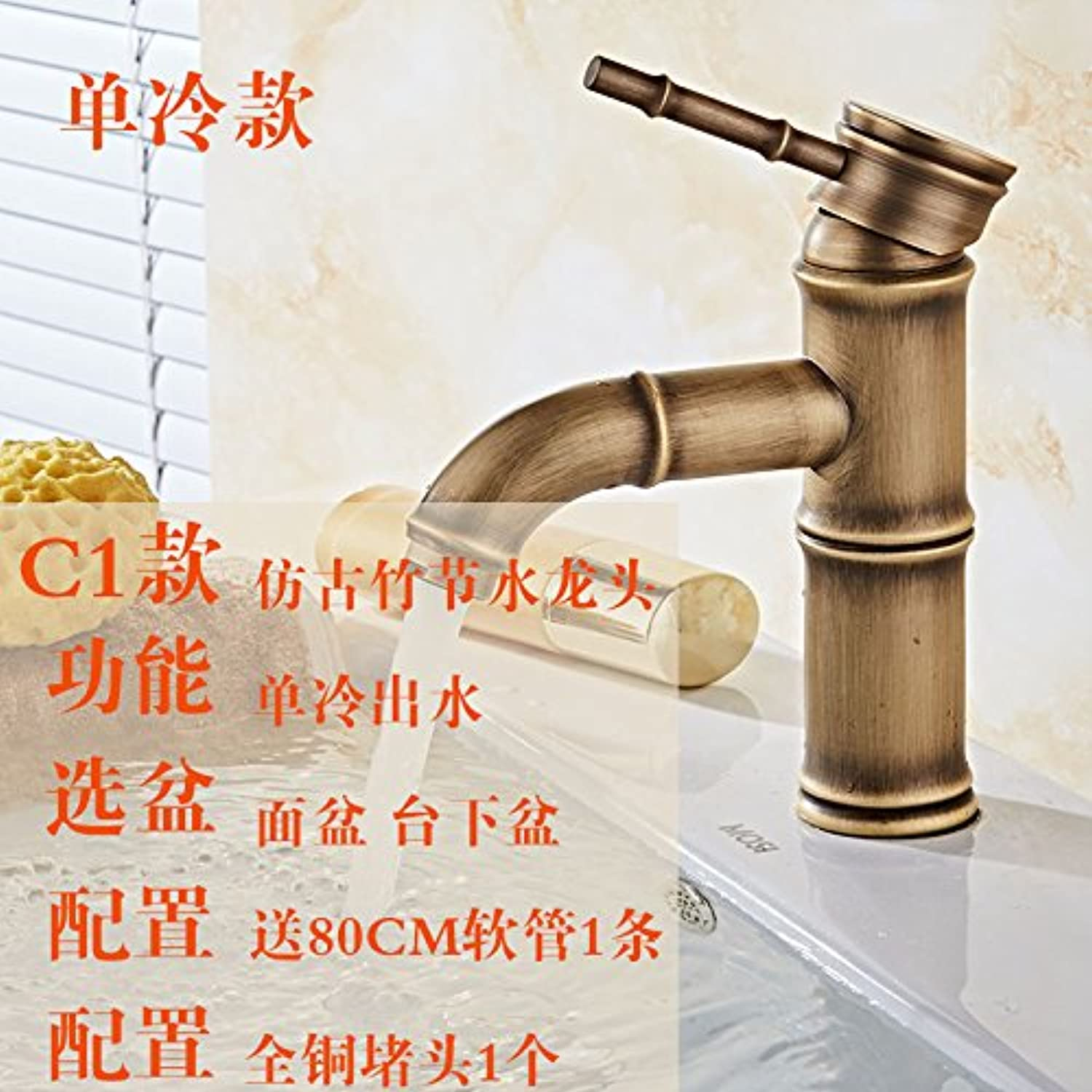 Hlluya Professional Sink Mixer Tap Kitchen Faucet Black cold-hot surface Sinks Faucets antique washbasin full copper plus high bamboo-C1 single cold tap.