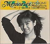 メモリーズ‾シングル・コレクション