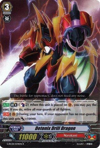 Cardfight!! Vanguard TCG - Detonix Drill Dragon (G-RC01/034EN) - Revival Collection Vol. 1