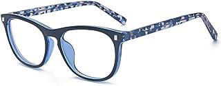 Outray Unisex Vintage Keyhole Non-Prescription Eyeglasses Clear lens