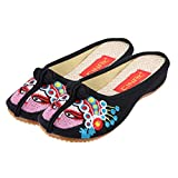 CINAK Women's Embroidered Flats Backless Shoes Chinese Style Casual Slippers Loafers Black
