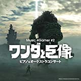 "Music 4Gamer #2 ""Shadow of the Colossus"" piano & orchestra concert"
