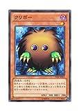 遊戯王 日本語版 15AY-JPB15 Kuriboh クリボー (ノーマル)