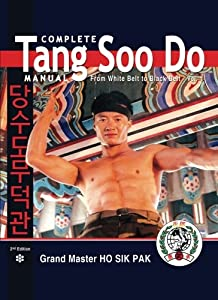 Free download complete tang soo do manual from white belt to black complete tang soo do manual from white belt to black belt vol 1 by lukas martisius joh ebook fandeluxe Images