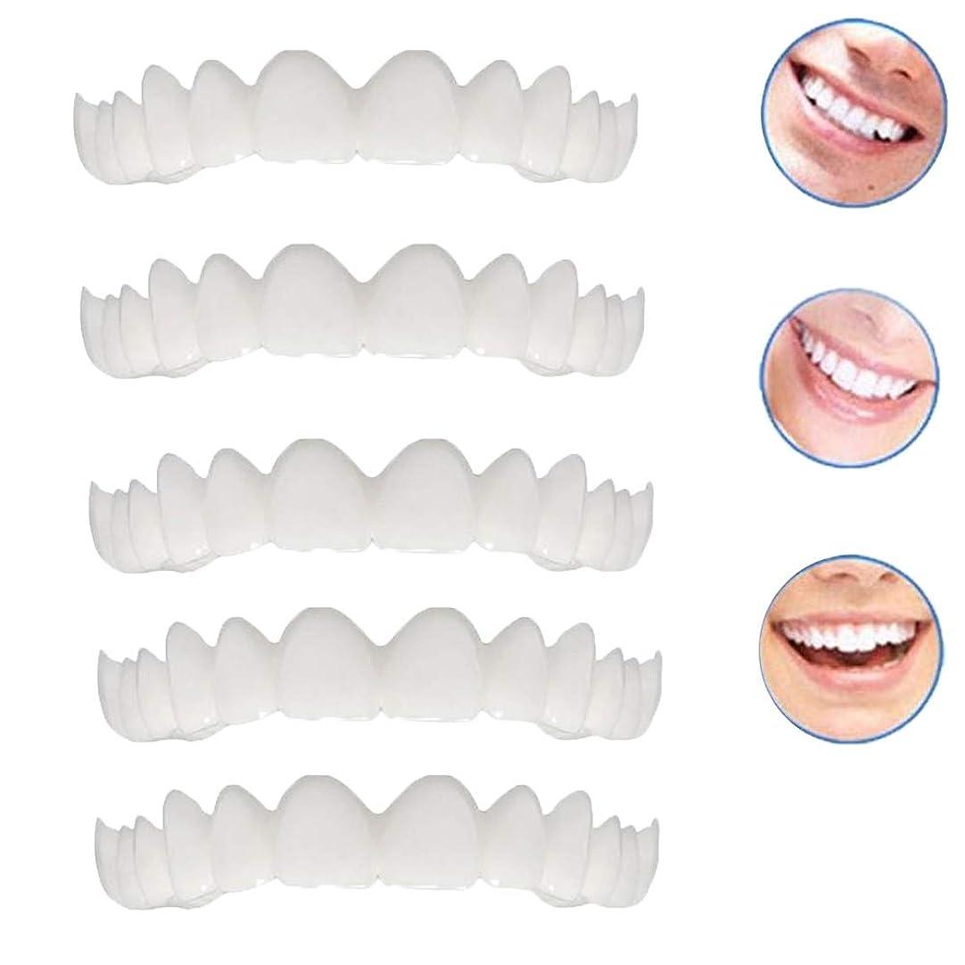 不正確悲しい名前ブレース、5枚の一時的な笑顔、快適なステッカー、義歯、歯、化粧用ステッカー(上の歯)
