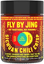 FLY BY JING Sichuan Chili Crisp 6oz, Deliciously Savory Umami Spicy Tingly Crispy Gourmet All Natural Vegan Gluten-Free Hot Chili Oil Sauce with Sichuan Pepper, Good on Everything