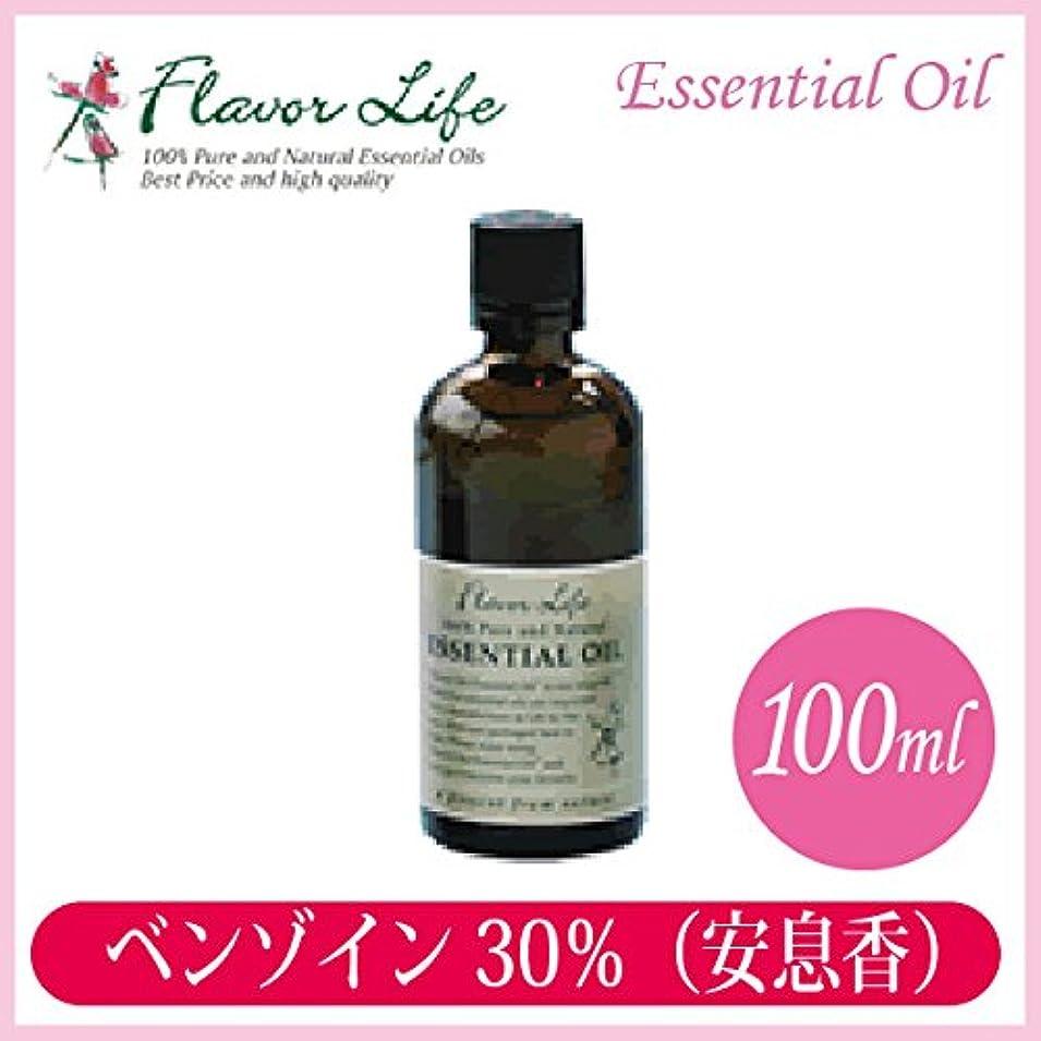 サイズ自然誘惑フレーバーライフ社 エッセンシャルオイル ベンゾイン30%(安息香)(スポイト付) 100mL