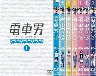 電車男 1~7 (全7枚)(全巻セットDVD) 中古DVD [レンタル落ち] [DVD]