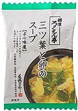 トップ卵 三ツ葉と卵のスープ 5g×10個