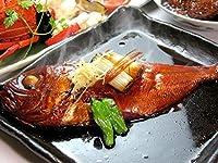 水郷のとりやさん 和食 特選 銚子産 最高級 金目鯛の煮付け 約400g 調理済み