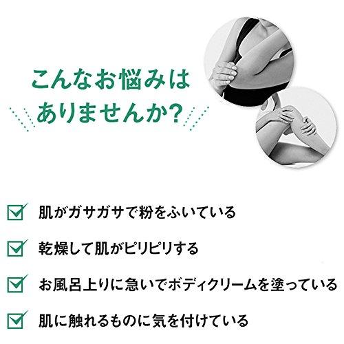 ロート製薬ケアセラ『APフェイス&ボディ乳液』