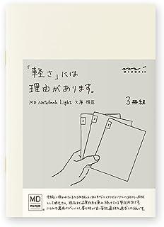 Midori MD Notebook Light A6 (Lined) 3 pcs/Pack