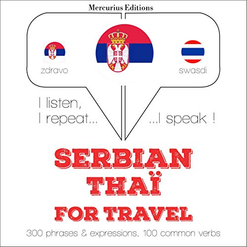 『Serbian - Thaï. For travel』のカバーアート