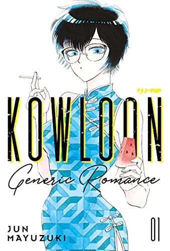 Kowloon Generic Romance (Vol. 1)