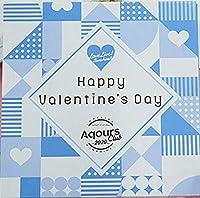 Aqours CLUB 2020 ハッピーバレンタインセット