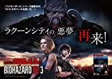 「BIOHAZARD RE:3 Z Version」の関連画像