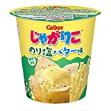 カルビー じゃがりこ のり塩バター味 52g ×12個