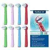 WuYan ブラウン オーラルB 対応 電動歯ブラシ 子供用 EB10 すみずみクリーンキッズ やわらかめ 替ブラシ