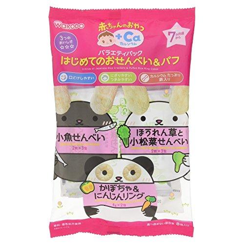 和光堂 赤ちゃんのおやつ+Ca カルシウムバラエティパック はじめてのおせんべい&パフ 8包入